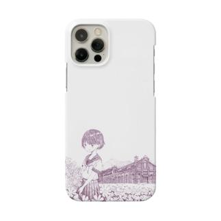 丸山変電所 Smartphone Case