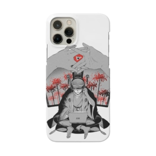 136-kdm-10m Smartphone Case