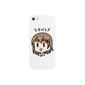 プロ生ちゃん(暮井 慧) Smartphone cases