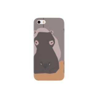 hippo_01 Smartphone cases