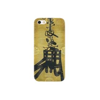 小判 Smartphone cases