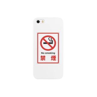 禁煙 Smartphone cases