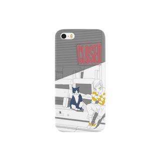 close Smartphone cases