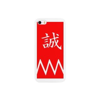 新選組Flag-3 Smartphone cases