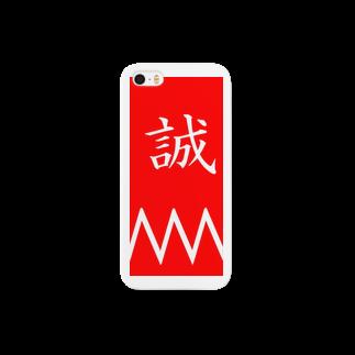 comnet-designの新選組Flag-3 Smartphone cases