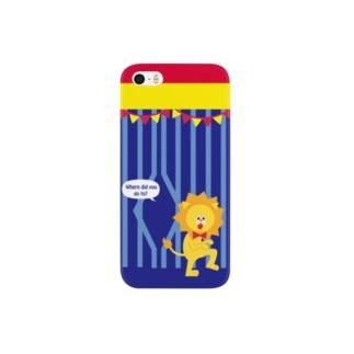 こそこそライオン Smartphone cases