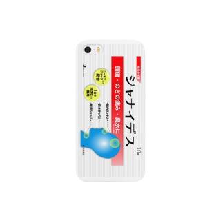 総合かぜ薬『ジャナイデス』 Smartphone cases