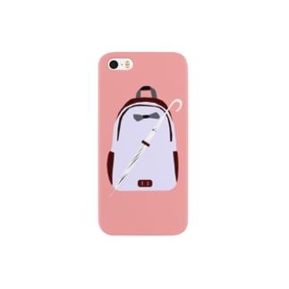 daypack_01_umbrellaplus Smartphone cases