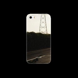 りゅの10/16 お天気雨 HOMETOWN Smartphone cases