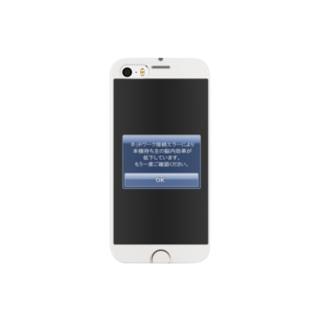 アイフョーン Smartphone cases