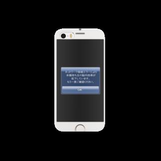 ありんこのアイフョーン Smartphone cases