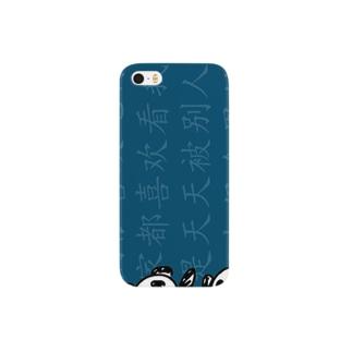 パンダ万歳 Smartphone cases