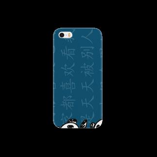 熊猫工房のパンダ万歳 Smartphone cases