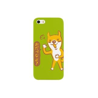じょん太の仙台弁「おだづなよ!」(Green) Smartphone cases