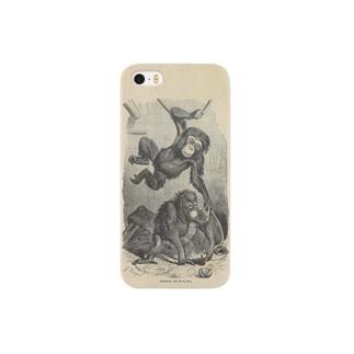 The British Library - Chimpanzee and orangutan Smartphone cases