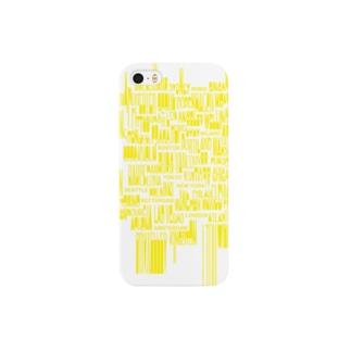 BiG NaME Smartphone cases