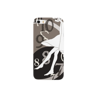 行き着く果ては、B Smartphone cases