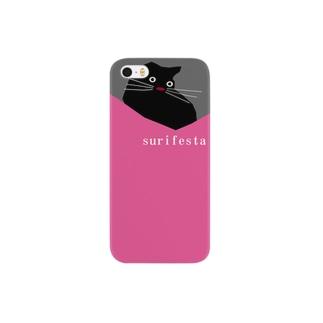 cat_in_apron Smartphone cases