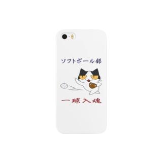 ソフトボール Smartphone cases