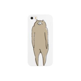 クマ・サピエンス Smartphone cases