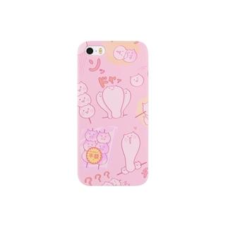 nekodango pink Smartphone cases