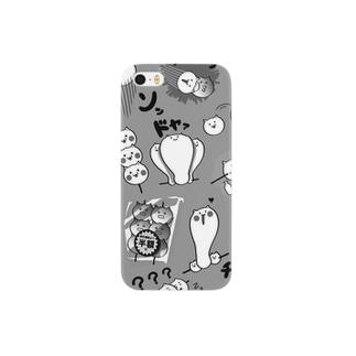 nekodango gray Smartphone cases
