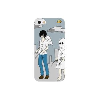 火星人とダメ人間 Smartphone cases