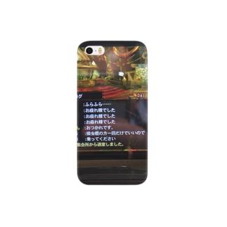 www Smartphone cases