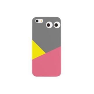 ipom2 Smartphone cases