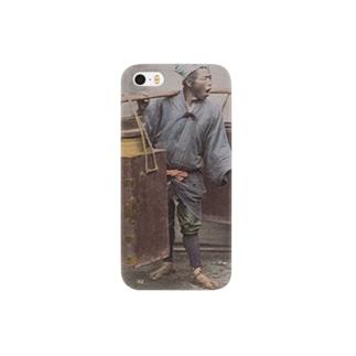 甘酒売り Smartphone cases