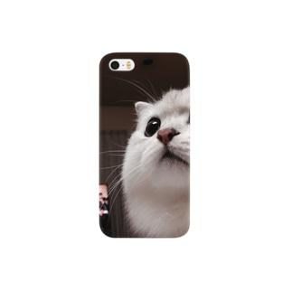 メゾン・ド・シェリムート Smartphone cases
