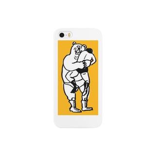 マルティの伝説(イエロー) Smartphone cases