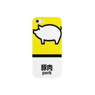 豚肉 Smartphone cases
