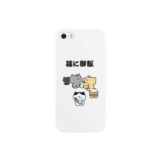猫に御飯 Smartphone cases