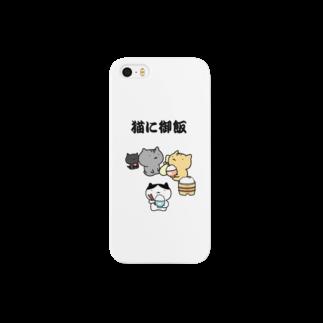 マゴロミ・J・ヘイヤの猫に御飯 Smartphone cases