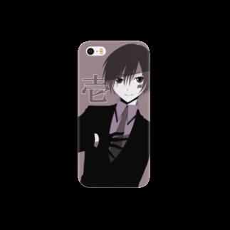 mico*の壱*boy Smartphone cases