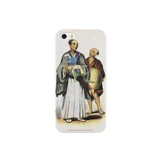 身分の高い日本人とその使用人 - The British Library Smartphone cases