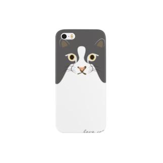 ipom_05_buchi Smartphone cases