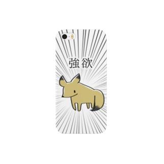 ななつの大罪・強欲 Smartphone cases