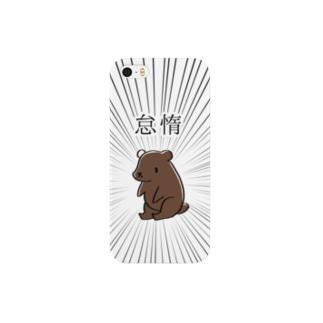 ななつの大罪・怠惰 Smartphone cases