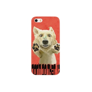 iPhoneケースdont do that Smartphone cases