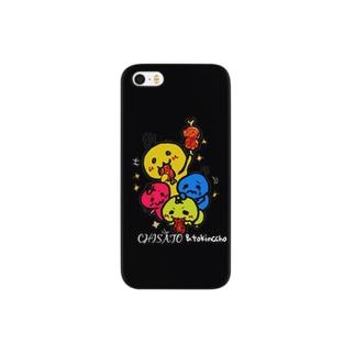 ちさとちゃん用! Smartphone cases