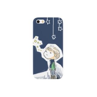 星探し Smartphone cases
