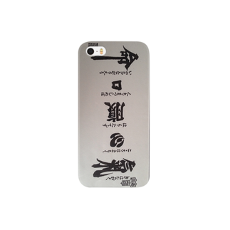 higashiの長寿の心得 Smartphone cases