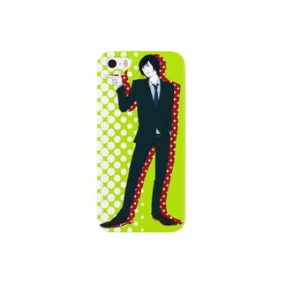 That's right! Smartphone cases