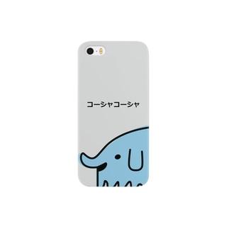 コーシャコーシャ Smartphone cases