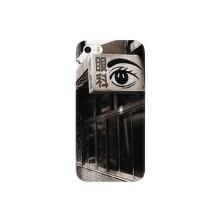 ねじ式的風景(月島) Smartphone cases