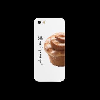 『デザイン』を考えるの温まってます。 Smartphone cases