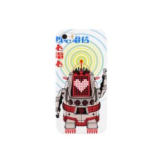 以心電心 Smartphone cases