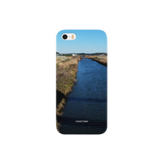 りゅの12/04 橋から橋 HOMETOWN Smartphone cases
